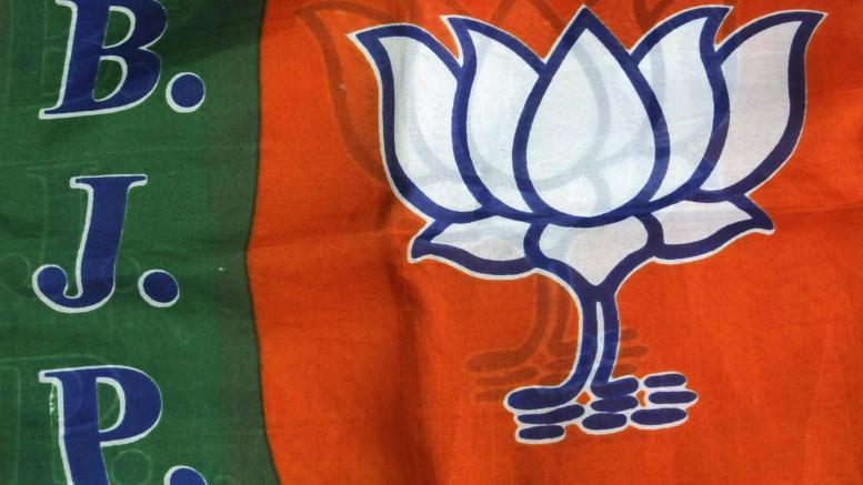 PDP has lost credibility, political bastion: BJP