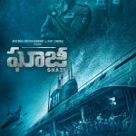 Rana Daggubati Ghazi Trailer Release Tomorrow