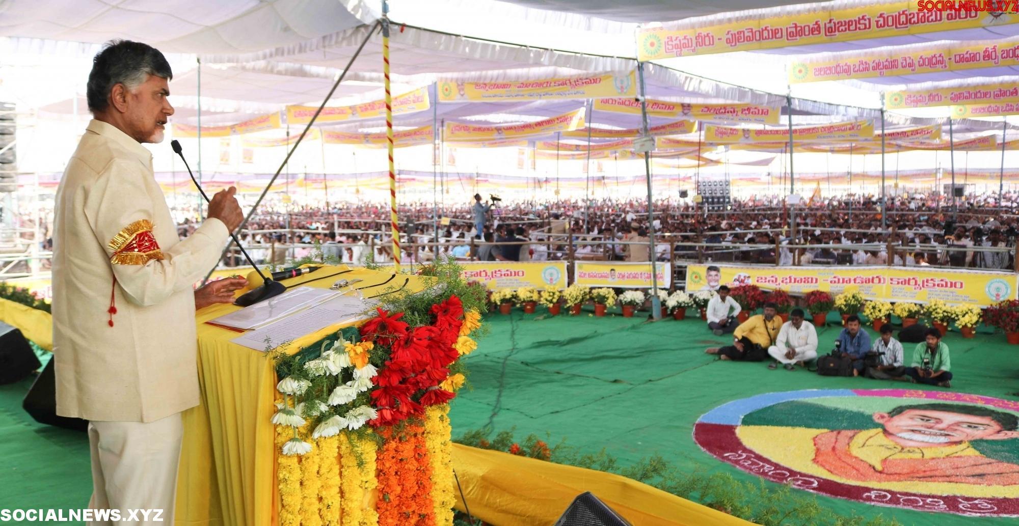 Kadapa: Chandrababu Naidu  addresses during a programme