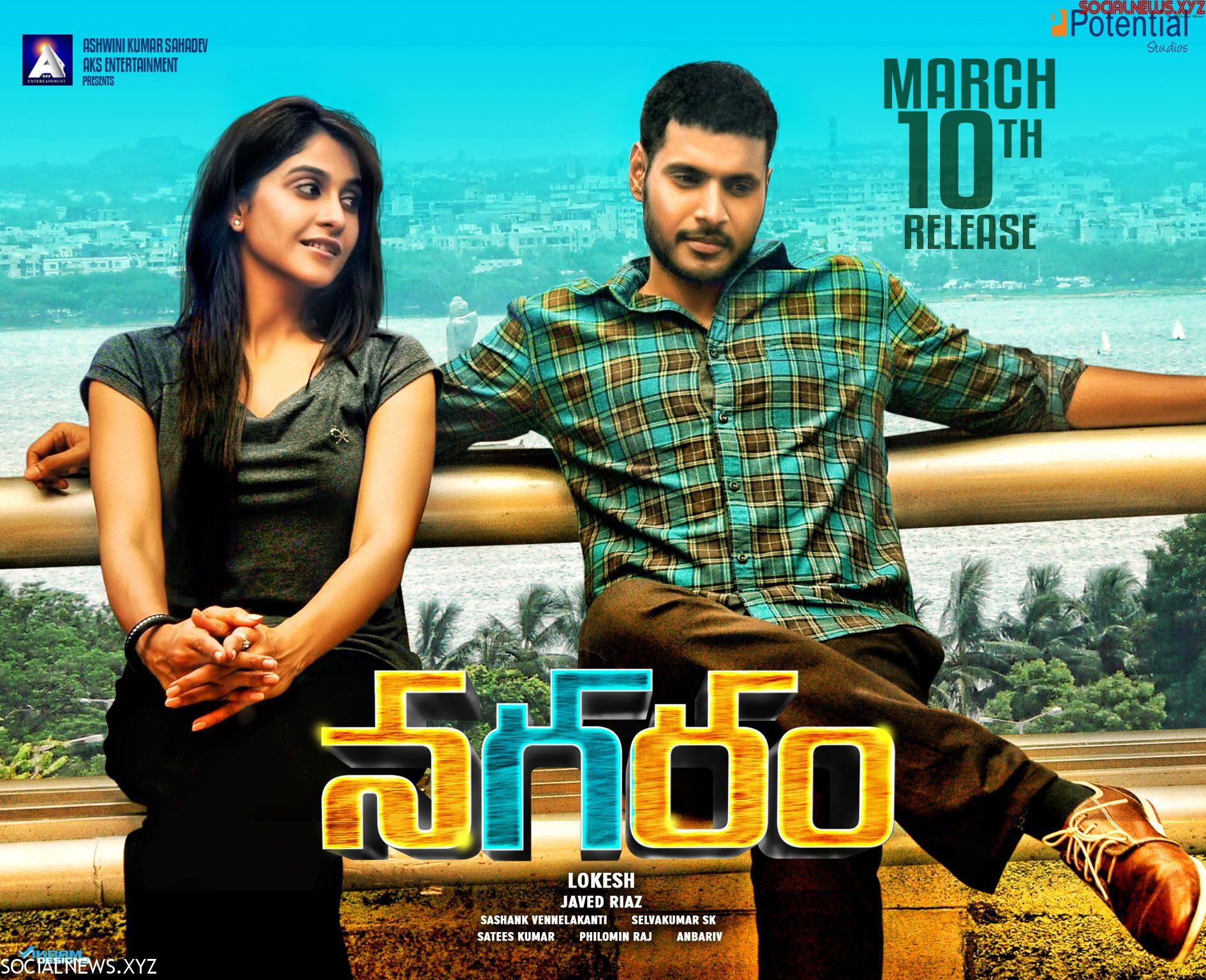 Nagaram Movie Stills And Posters - Social News XYZ