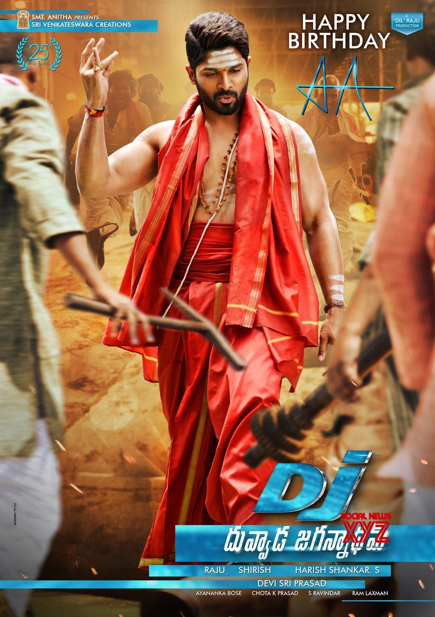 Allu arjun hd wallpapers in dj movie