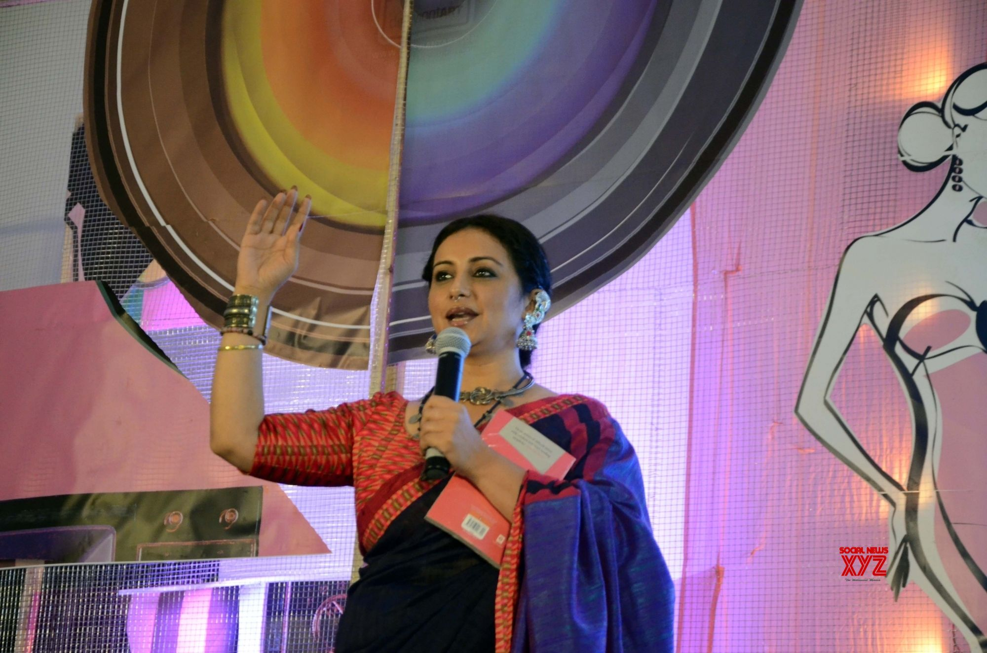 Mumbai: 'The Edutainment Show""