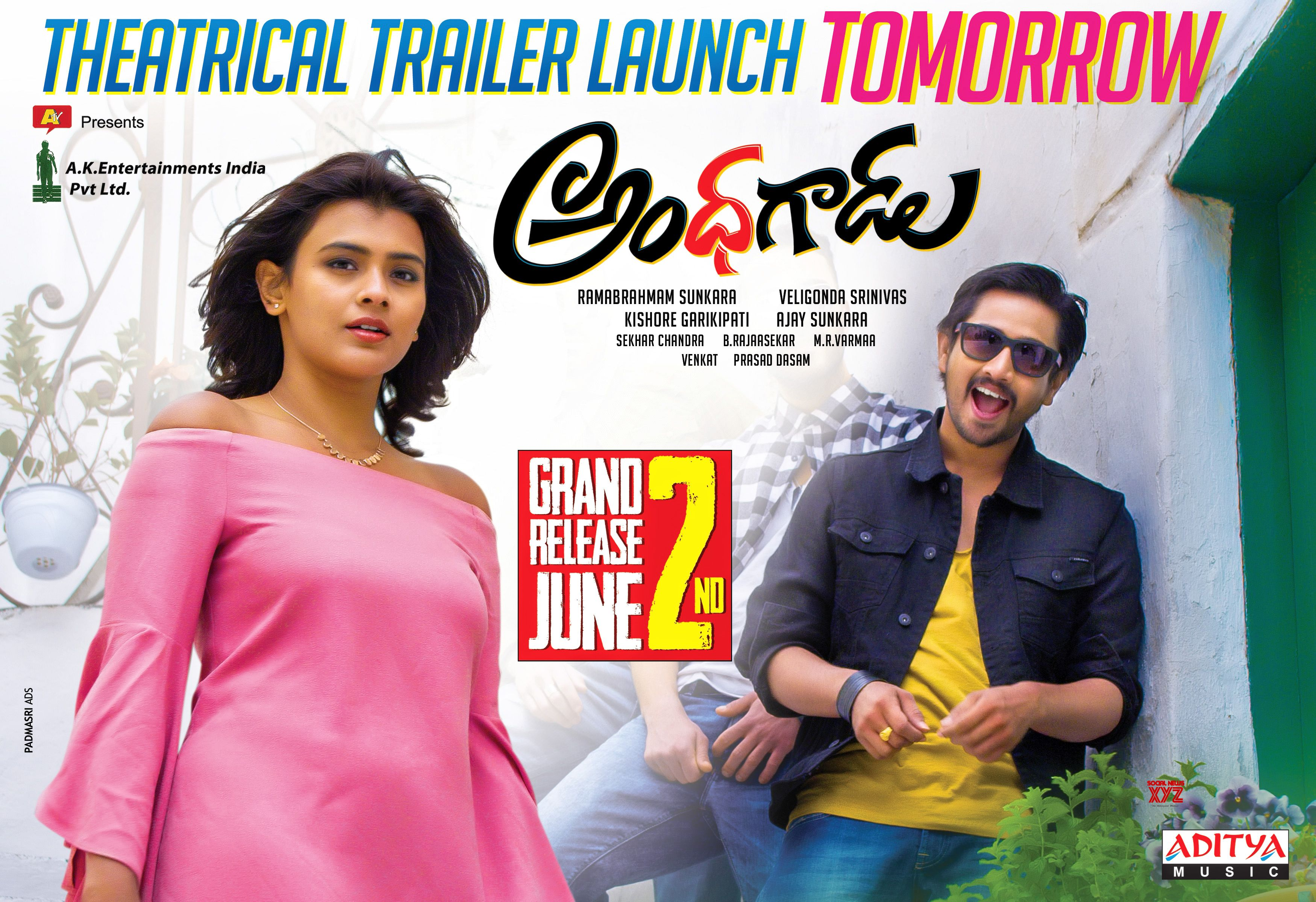 'Andhhagadu' Theatrical Trailer releasing tomorrow, Movie on 2nd June