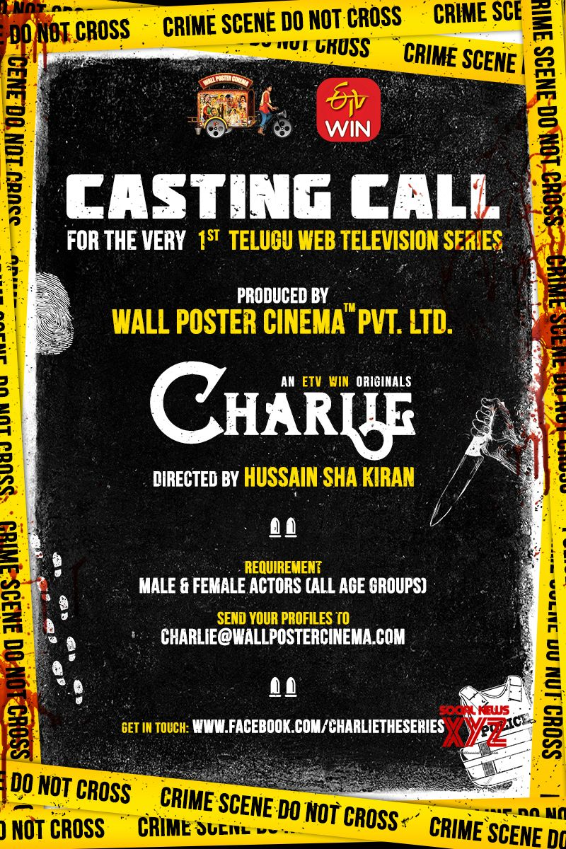 Wall Poster Cinema Casting Call For ETV Win Web Series Posters