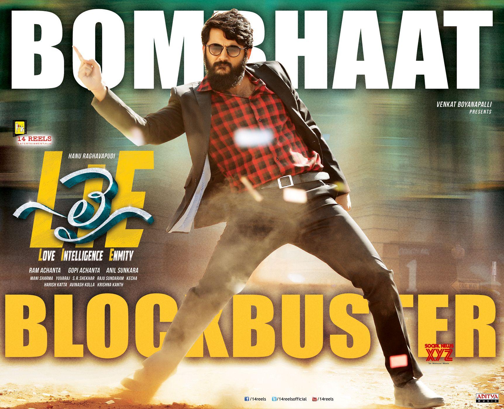 Lie Bombhaat Blockbuster Posters