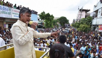 TDP faces another jolt! Another MLA joins YSRCP? - Social