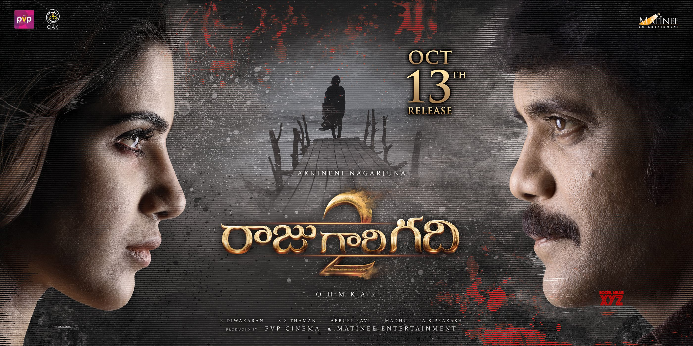 Most Inspiring Wallpaper Logo Raju - Raju-Gari-Gadhi-2-New-Wallpaper-  Pictures_489688.jpg?fit\u003d2800%2C1400\u0026quality\u003d80\u0026ssl\u003d1