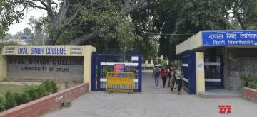 New Delhi: A view of Delhi University's Dyal Singh College in New Delhi on Nov 18, 2017. The governing body has to decided to rename its evening college as 'Vande Mataram Mahavidyalaya'. This move came after the evening college under the University of Delhi, recently became a full-fledged day college. the chairperson of the college's governing body claimed that the new name 'Vande Mataram Mahavidyalaya' is an inspiring name for the college. (Photo: IANS)