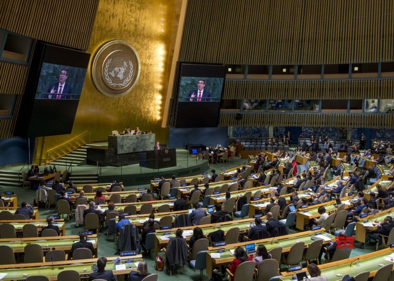UNGA fails to adopt US drafted resolution condemning Hamas