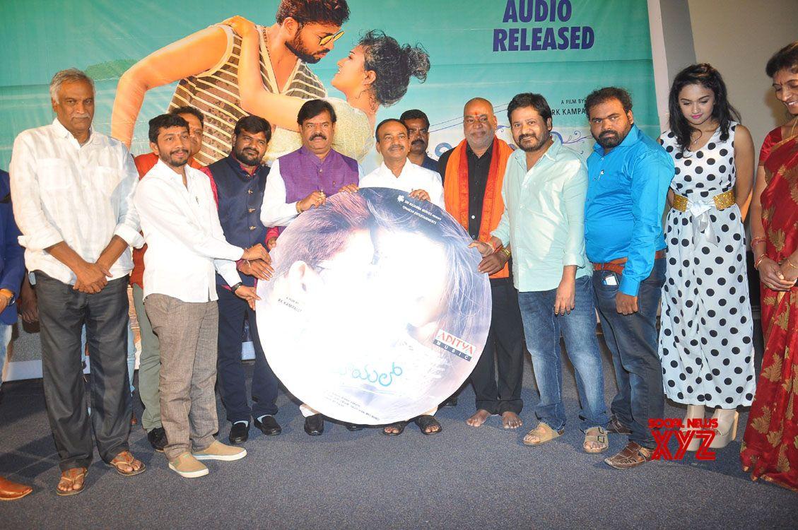 Padipoya Nee Mayalo movie audio launched