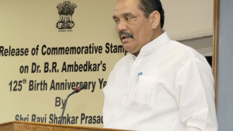 National panel summons Punjab C.Secy on scholarship scheme