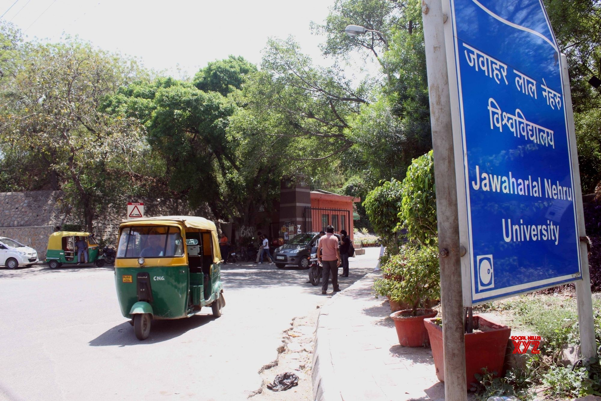 Student commits suicide in JNU campus