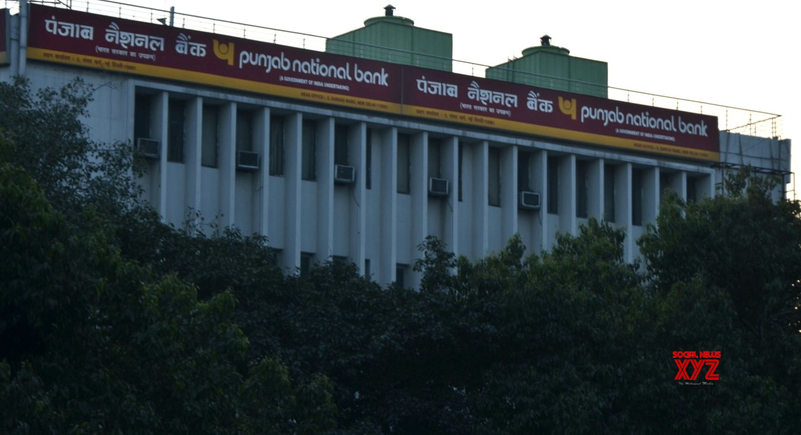 PNB to remain PNB Housing Finance's sole promoter