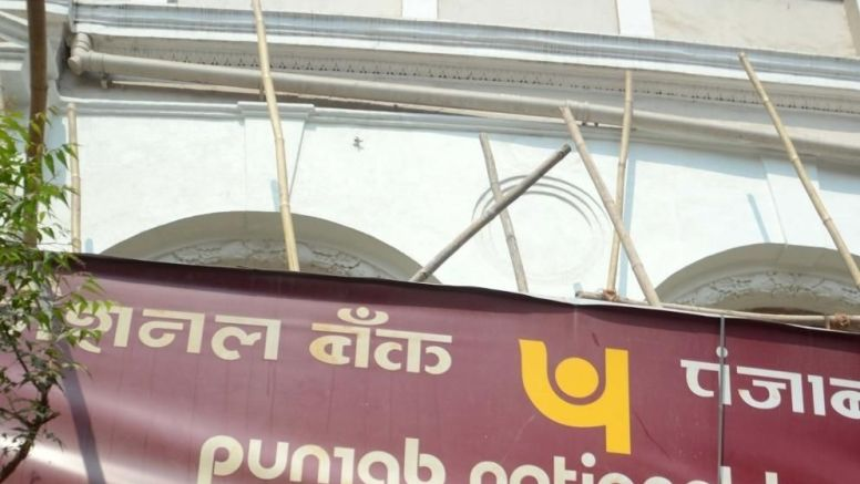 Bank unions demand JPC probe into PNB fraud case - Social News XYZ