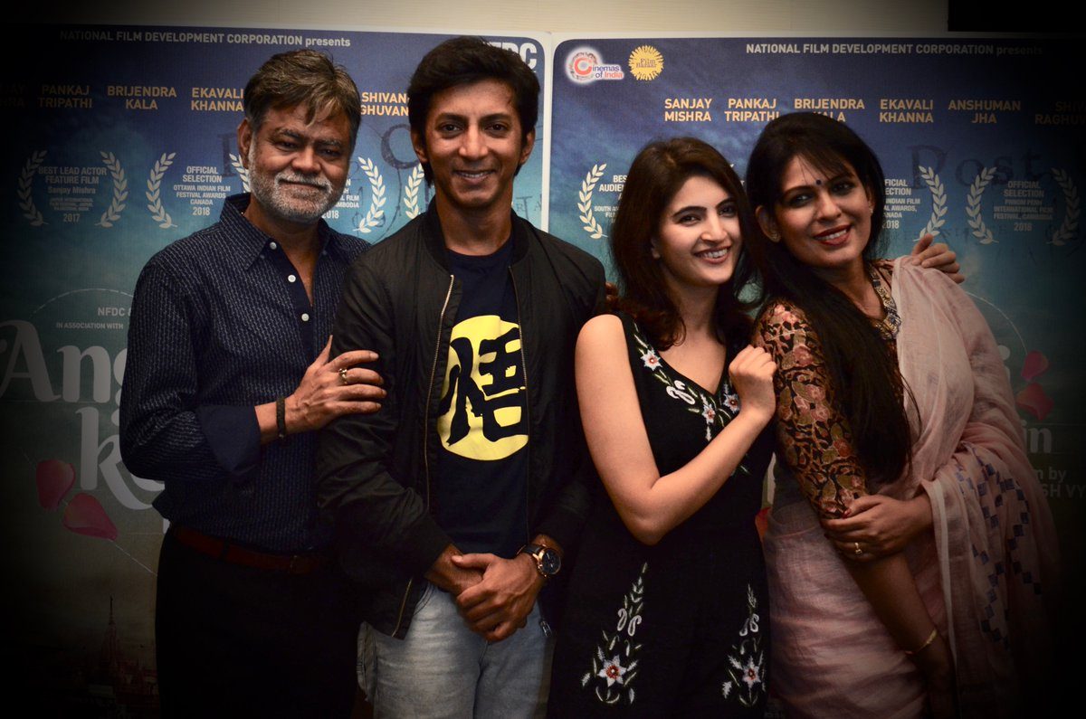 'Angrezi Mein Kehte Hain': Simple, sincere, sweet story (Review)