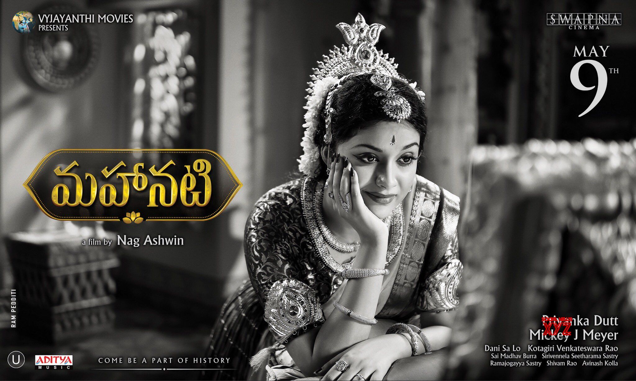 Mahanati Review: A perfect homage to Mahanati Savitri (Rating: 4.0)