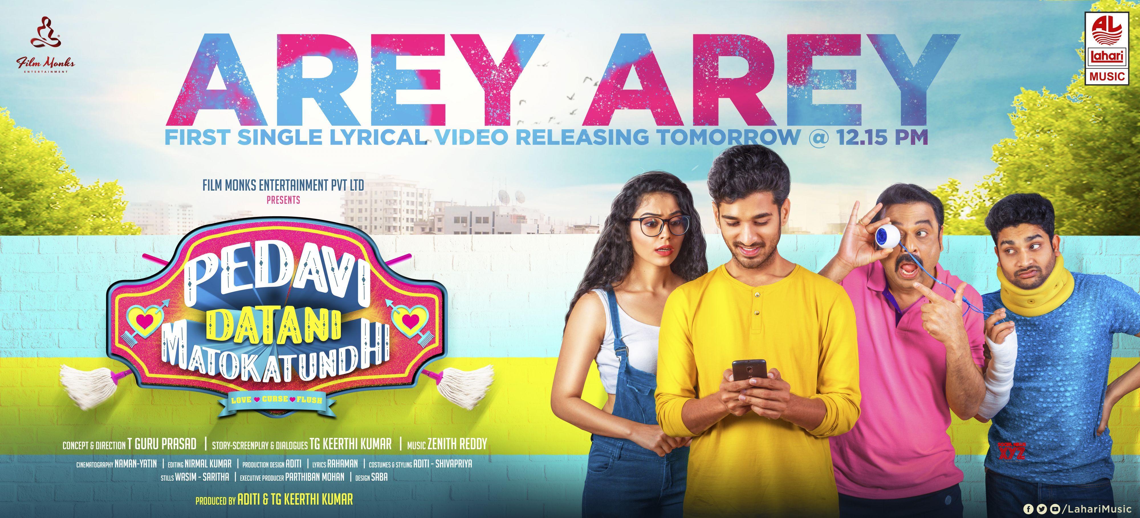Pedavi Datani Matokatundi Movie First Single Tomorrow