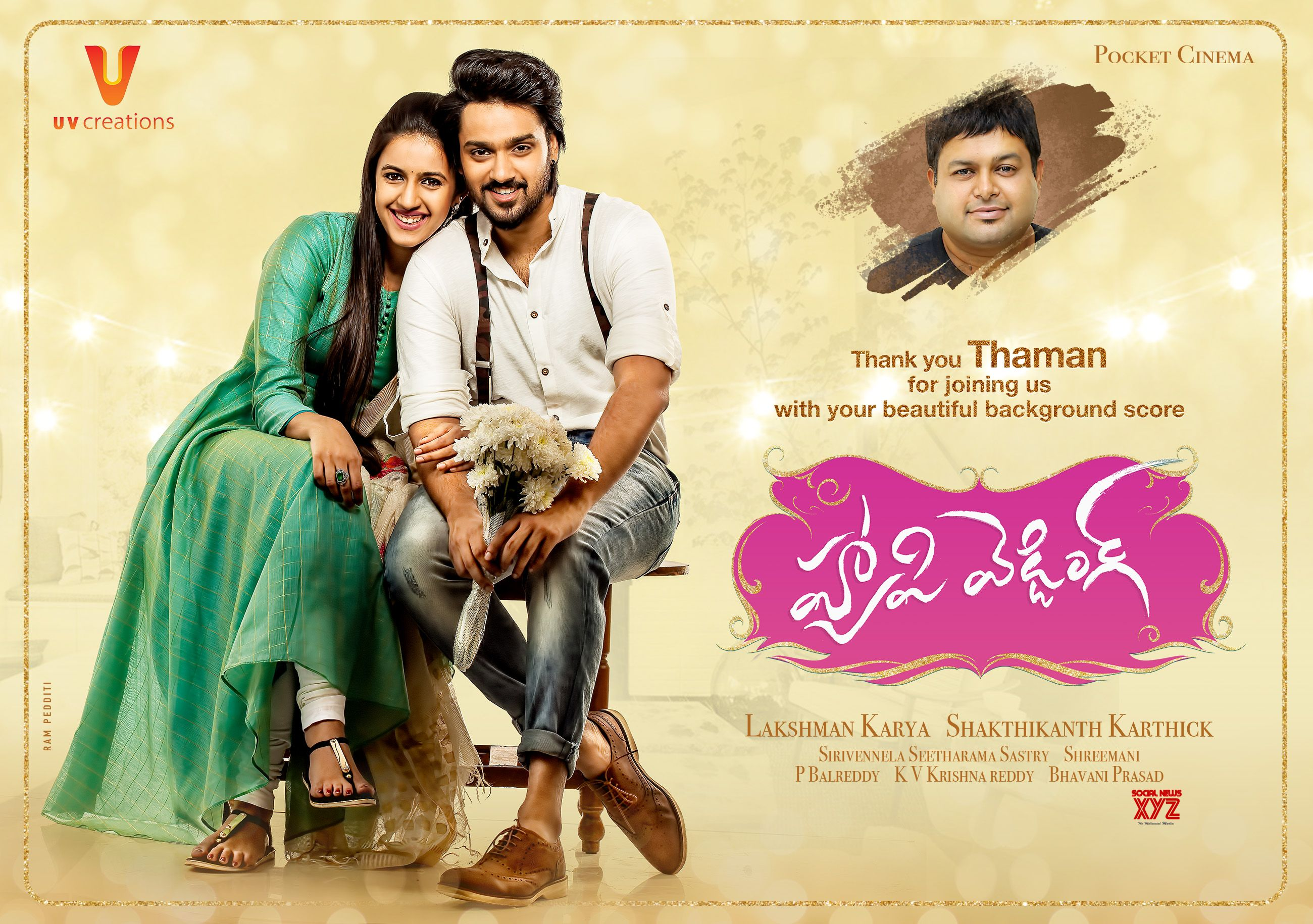 Thaman to do re-recording for Happy Wedding movie