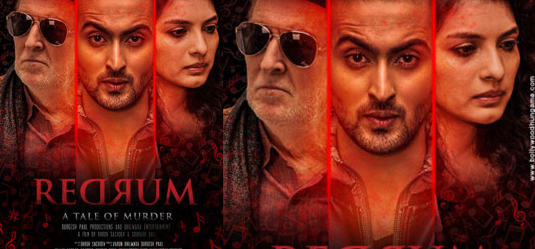 'Redrum: A Love Story': A rehash of skewed love stories (IANS Review, Rating: *1/2)