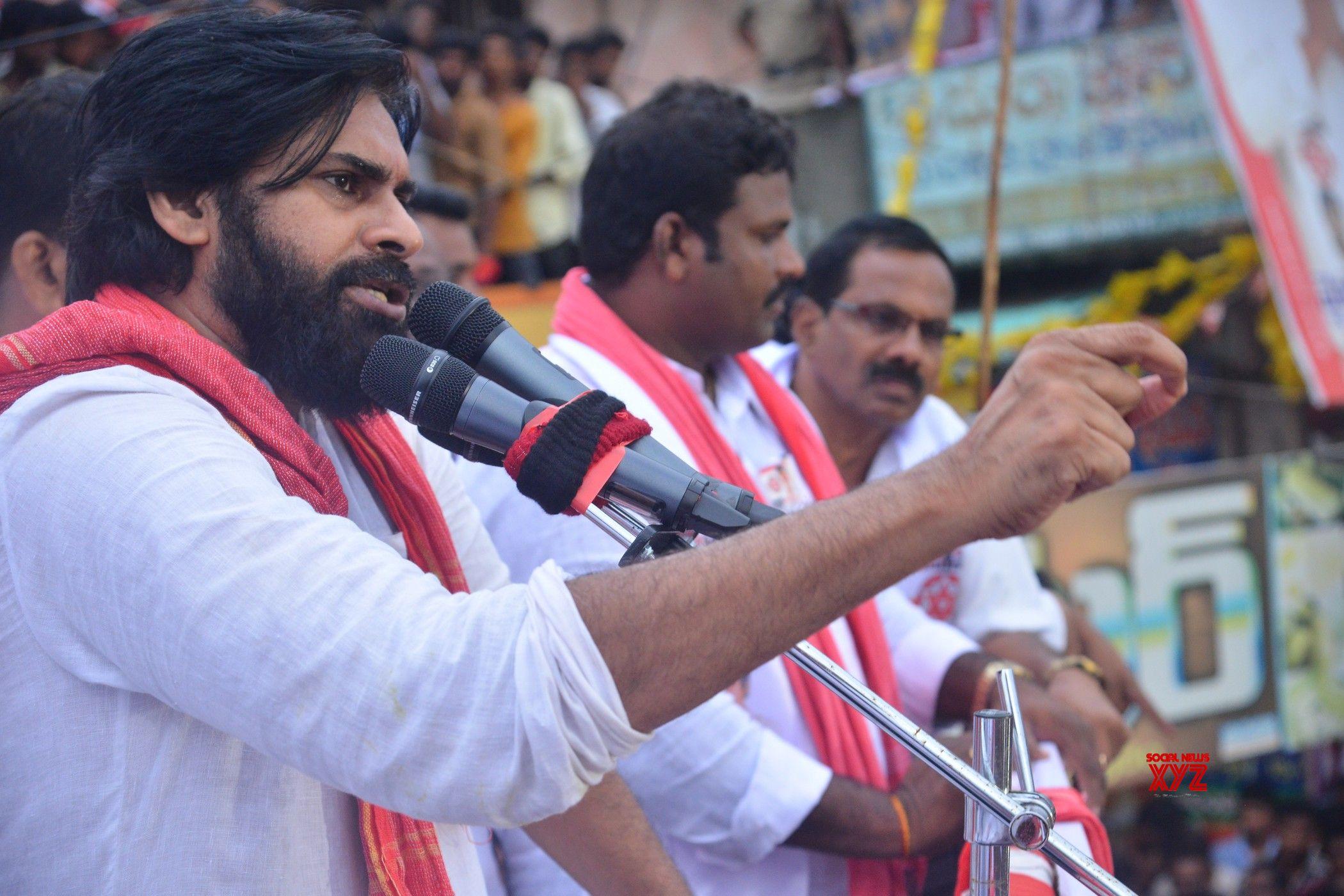 Image result for pavan meeting