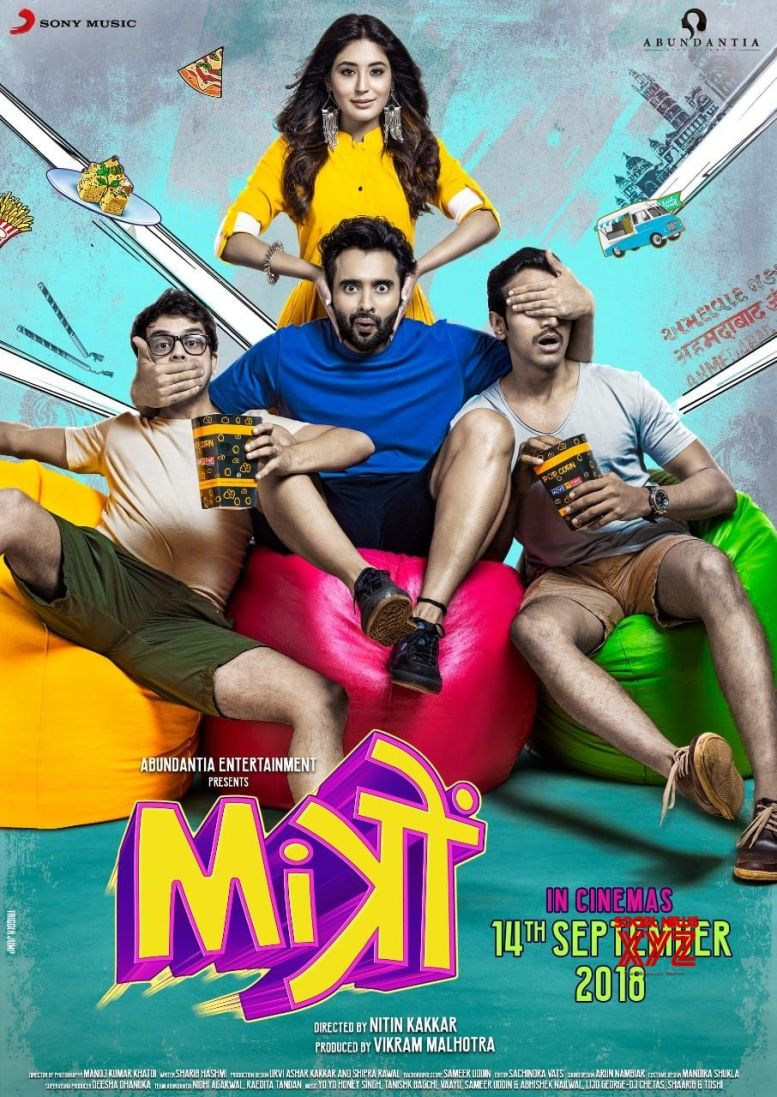 'Mitron': A predictably formulaic love story (IANS Review, Rating: **1/2)