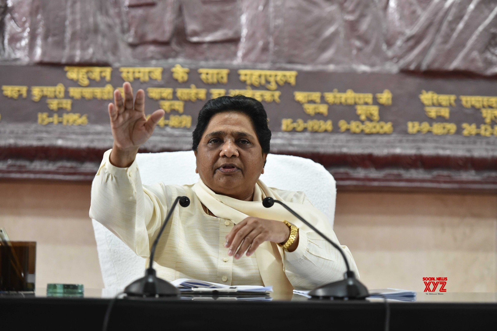 'Chowkidaar', not national security important for BJP: Mayawati