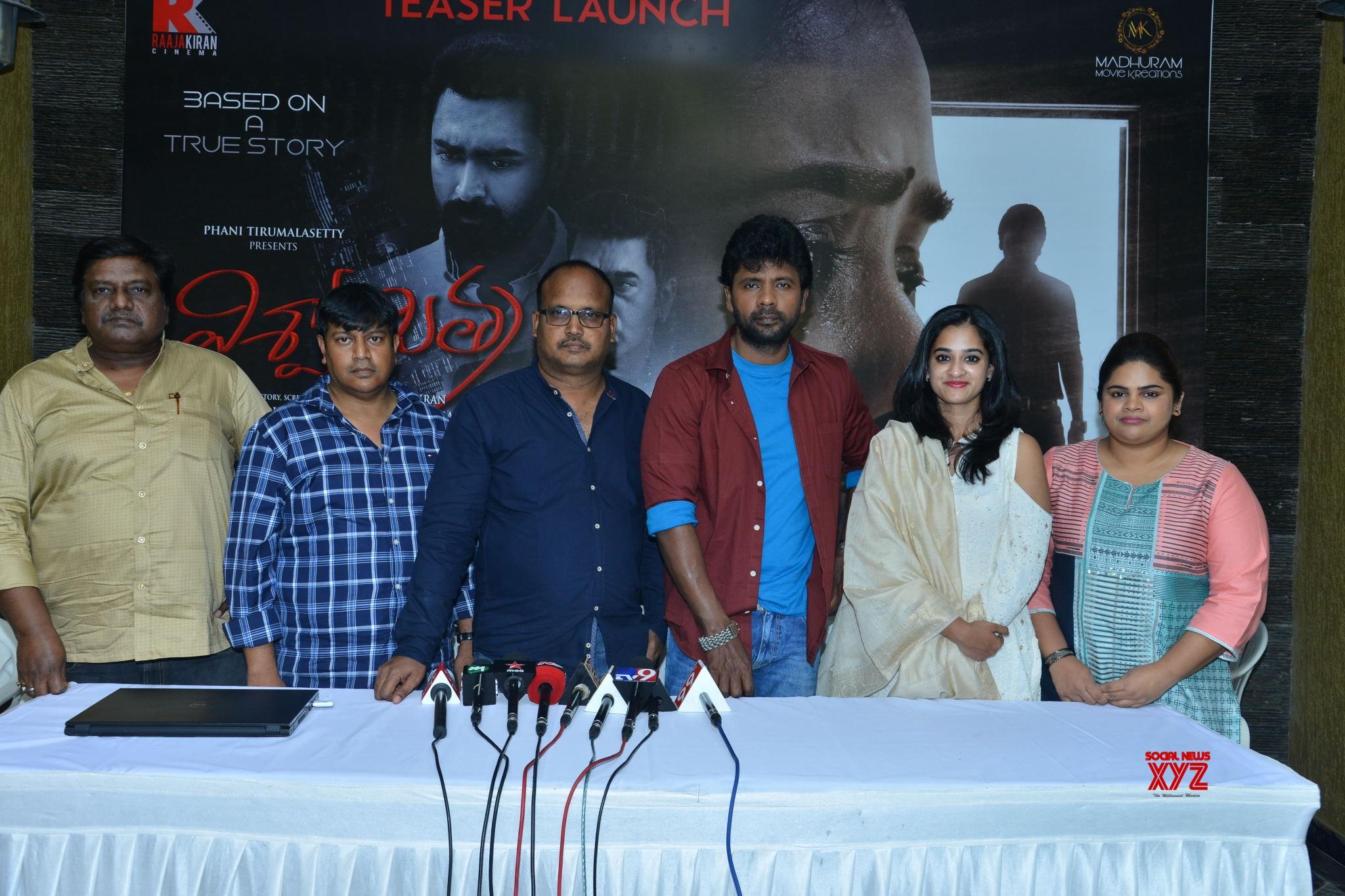 Nanditha Raj releases Viswamitra Teaser