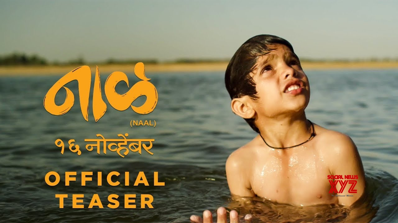 Naal movie teaser released