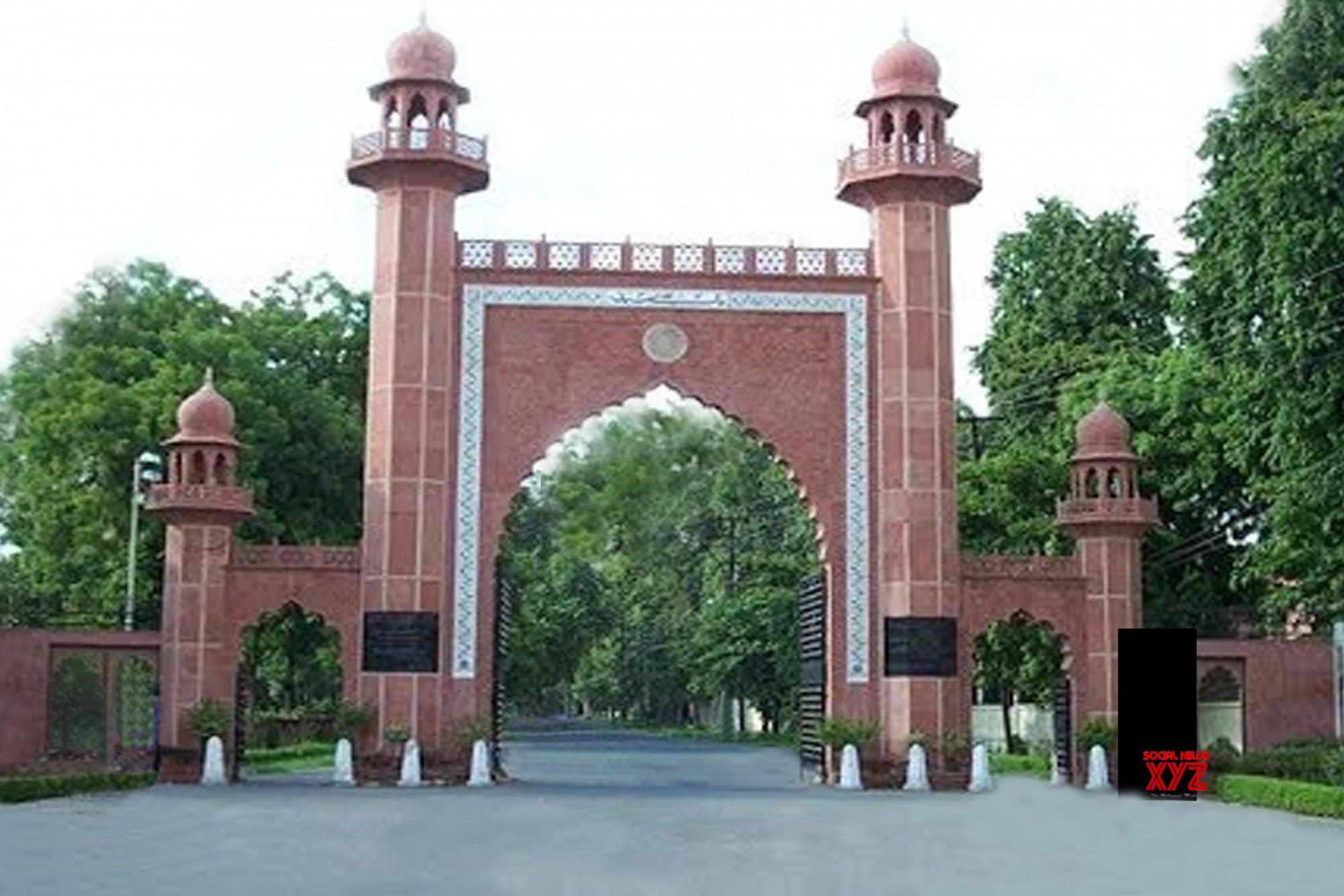 Seven-judge bench to decide minority status of Aligarh Muslim University
