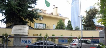 ISTANBUL, Oct. 10, 2018 (Xinhua) -- Photo taken on Oct. 10, 2018 shows the Saudi Arabian consulate in Istanbul, Turkey. Turkey has identified eight out of 15 suspects linked to the missing Saudi journalist Jamal Khashoggi, state-run Anadolu Agency reported on Wednesday. A total of 15 Saudis entered the consulate in Istanbul while Khashoggi was inside, Anadolu quoted security sources as saying. (Xinhua/He Canling/IANS)