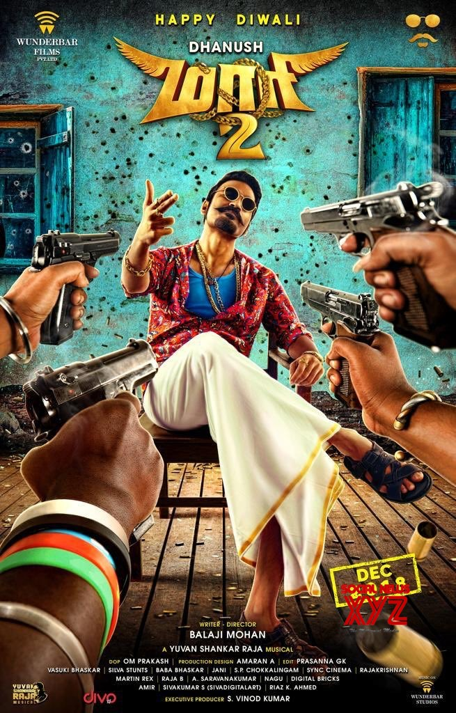 Maari 2 Second Look Poster