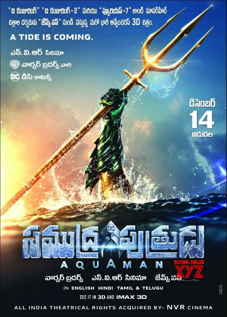NVR Cinema Acquires India Theatrical rights of Aquaman - Social News XYZ