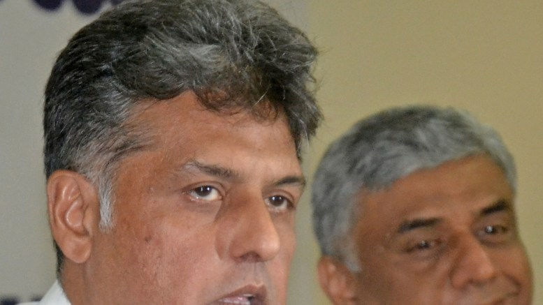 Indians not 'guinea pigs', stop Covaxin rollout till ph 3 trials over: Cong