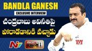 Congress Leader Bandla Ganesh Exclusive Point Blank Interview (Video)