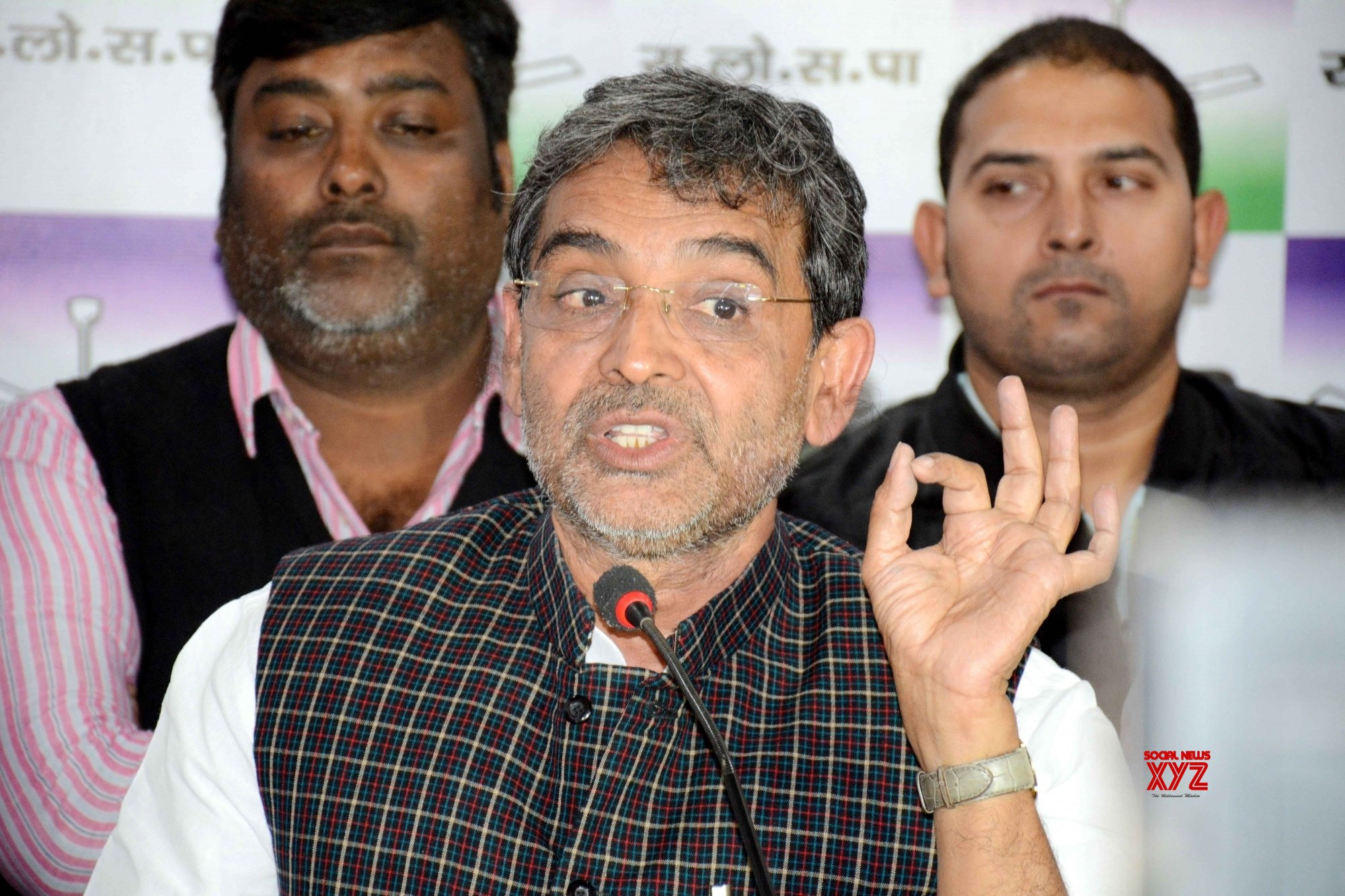 Union Minister Kushwaha sits on fast for alloting land for KV in Bihar