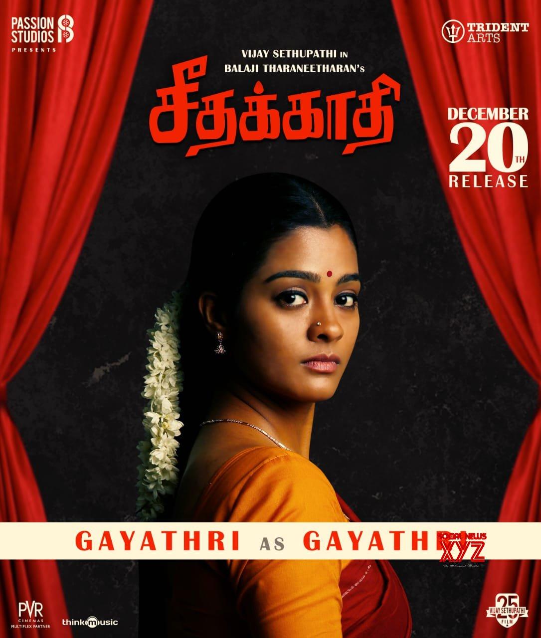 Gayathri As Gayathri From Seethakaathi