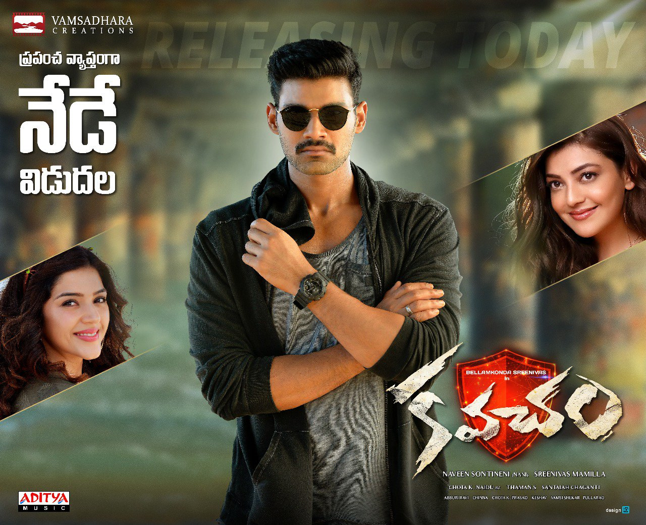 Kavacham Movie Releasing Today Posters