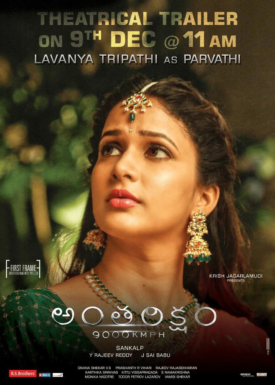 Lavanya Tripathi As Parvathi From Antariksham 9000 KMPH