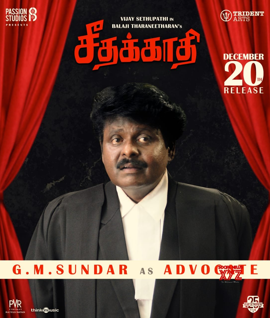 GM Sundar As Advocate From Seethakaathi