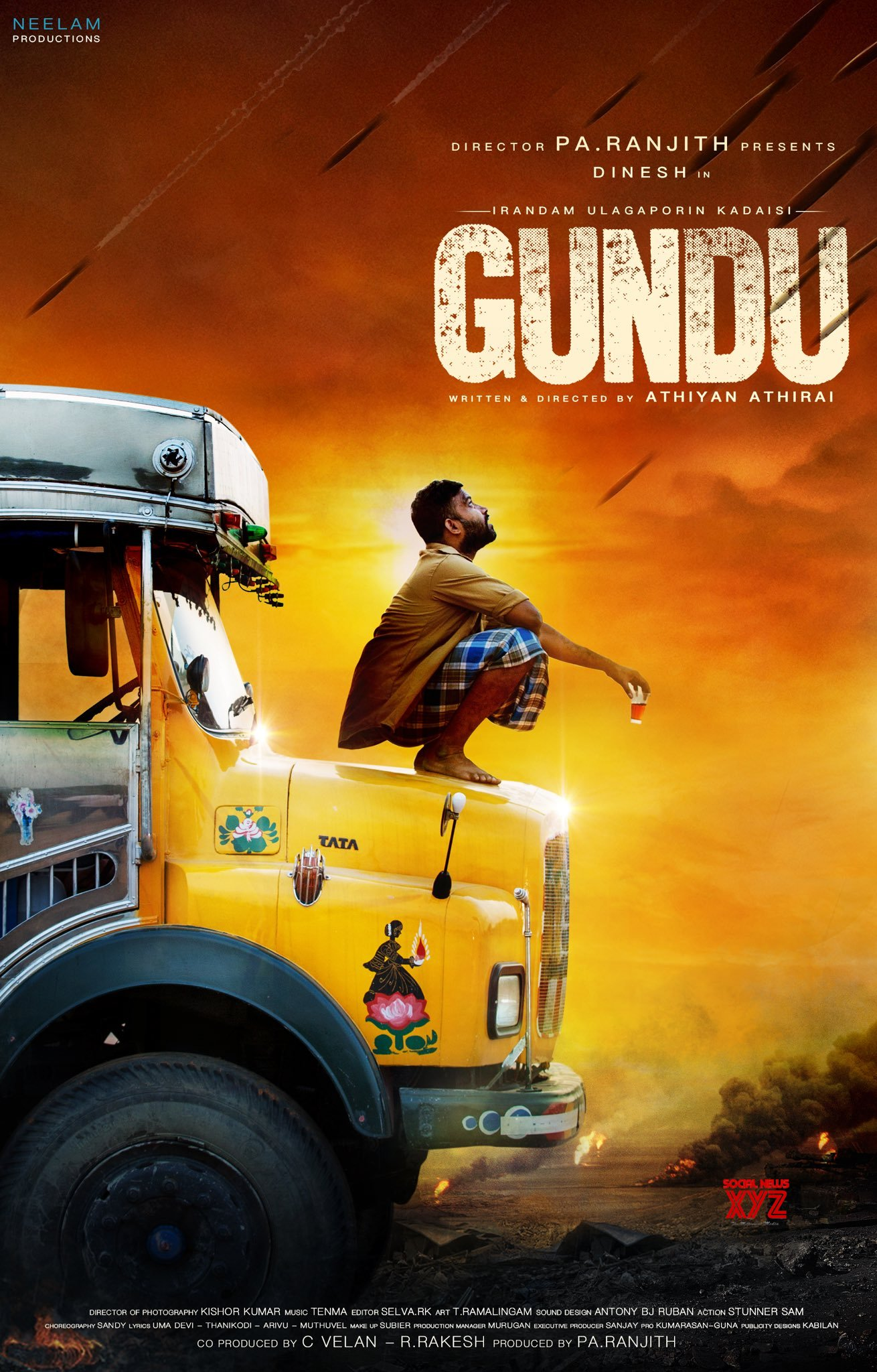 PA Ranjith's Second Production Gundu Movie First Look Posters