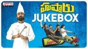 Hushaaru Full Songs Jukebox | Radhan, Sunny M.R., Varikuppala Yadagiri | Sree Harsha Konuganti  (Video)