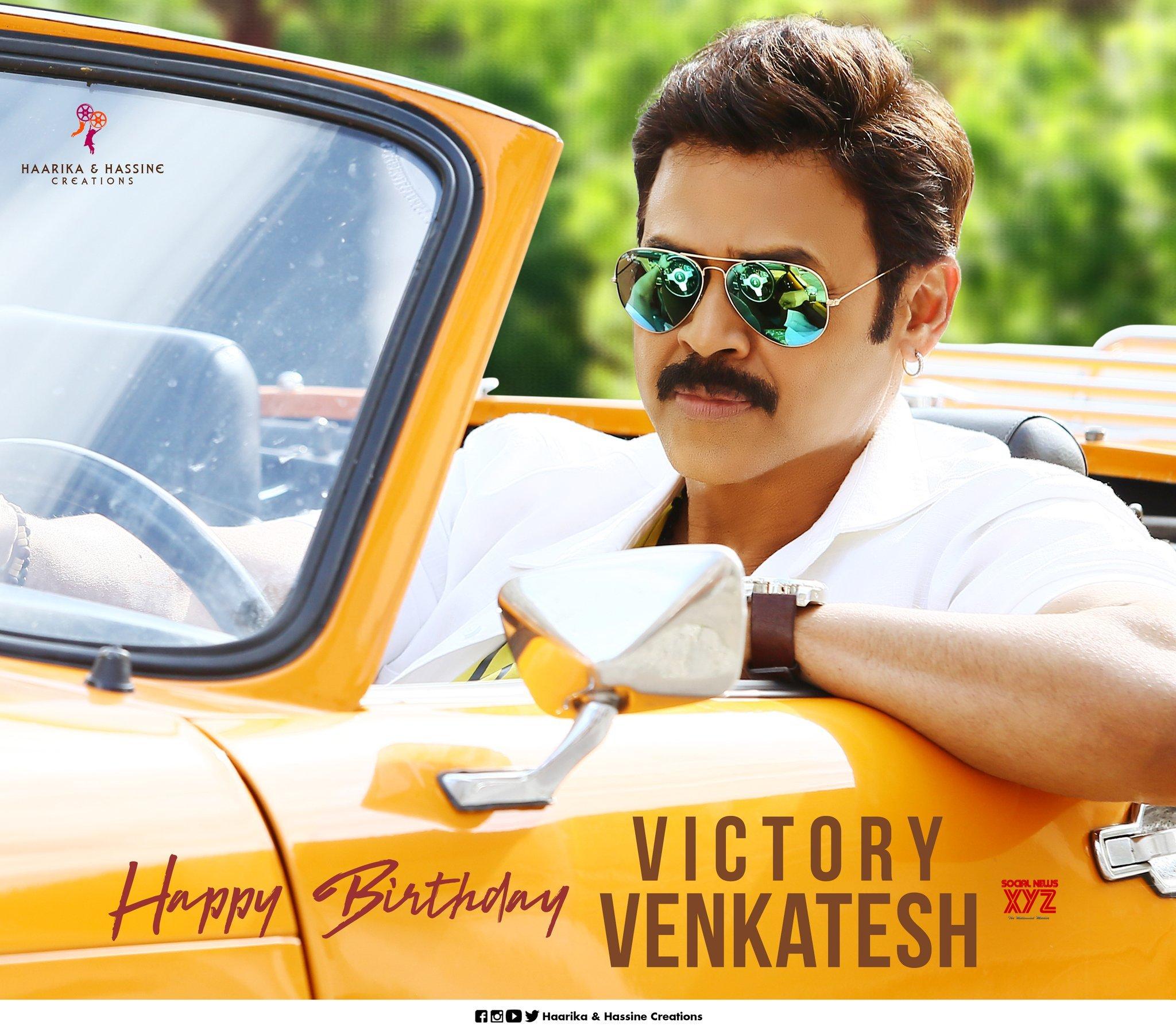 Happy Birthday Victory Venkatesh Poster From Haarika And Hassine Creations