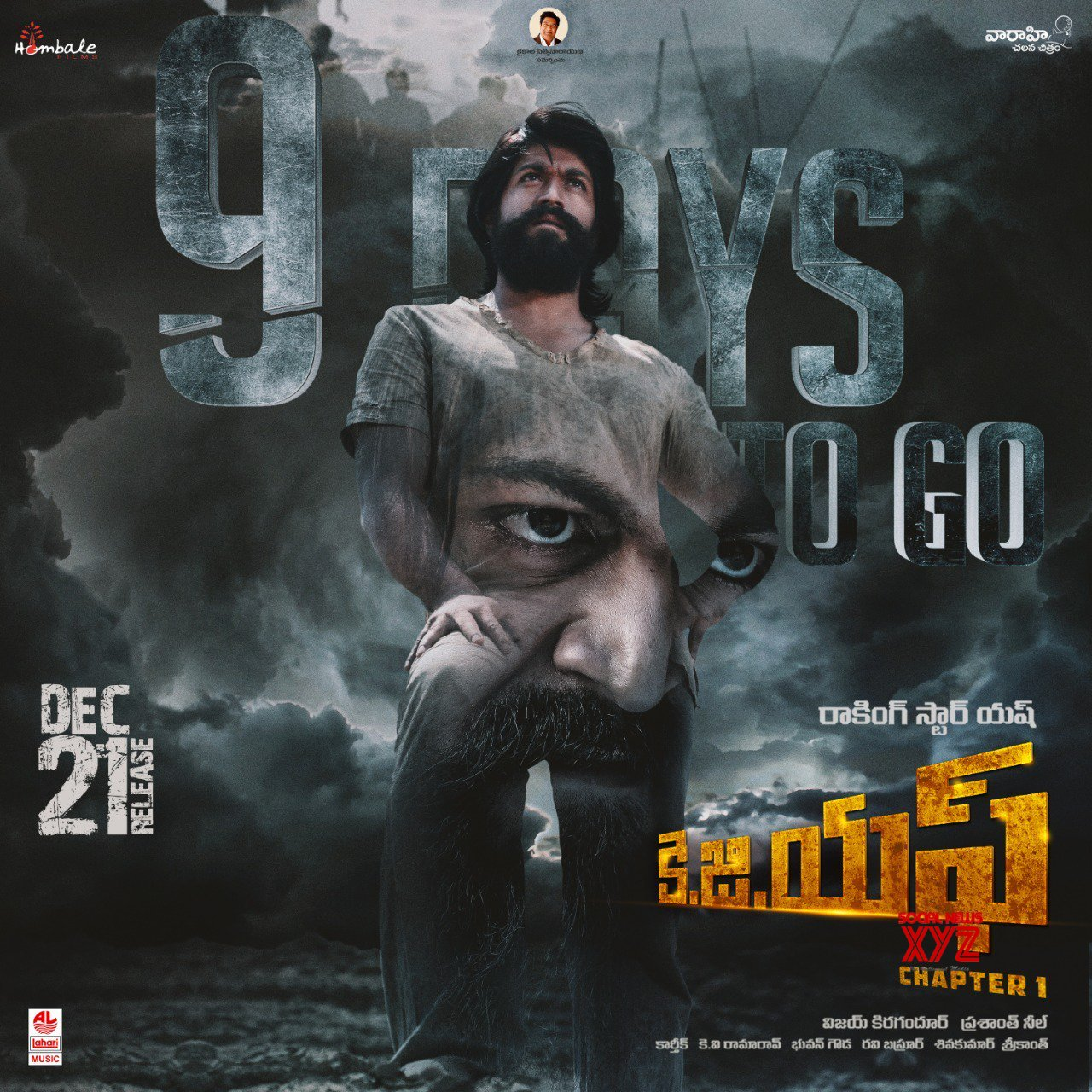 KGF Movie 9 Days To GO Poster