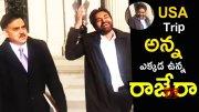 Pawan Kalyan  and  Nadendla Manohar in USA (Video)