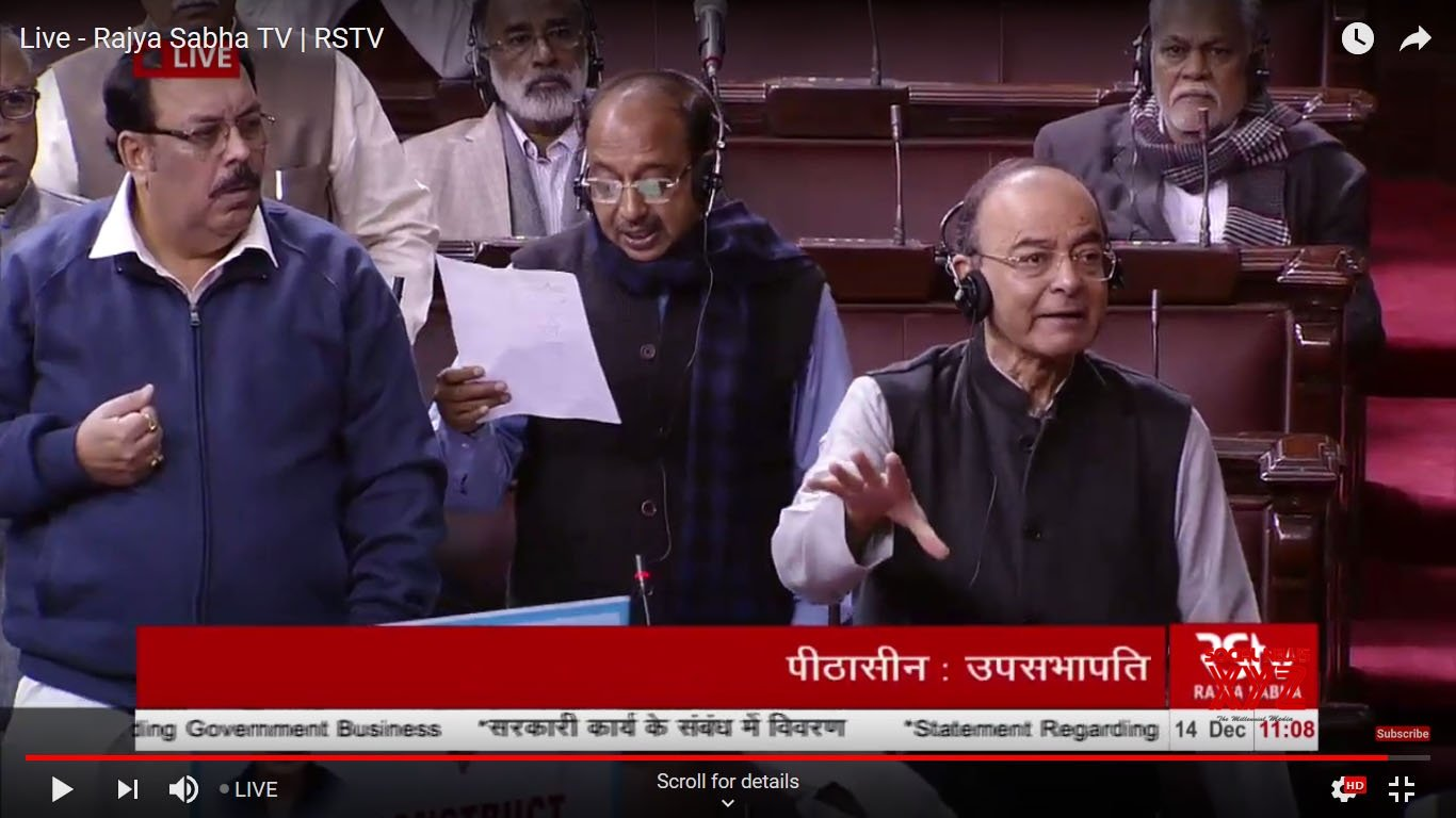 Jaitley demands discussion on Rafale, RS adjourned for day