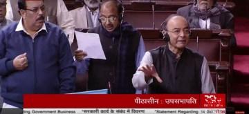 New Delhi: Union Finance Minister Arun Jaitley speaking at the Rajya Sabha on Dec. 14, 2018. (Photo: RSTV/IANS)