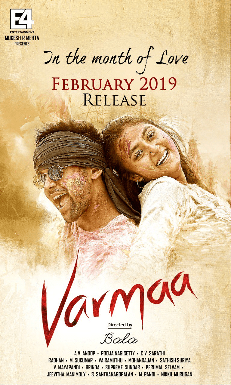 Varma Movie To Release In February 2019