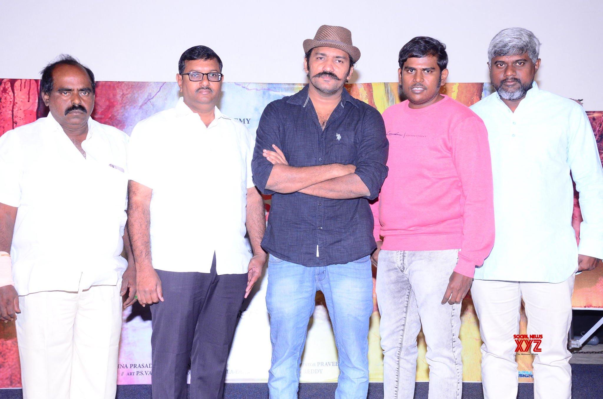 Nenu Care Of Nuvvu Movie Trailer Launch Gallery