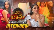 Kiara Advani Special Chit Chat About Vinaya Vidheya Rama | Kiara Advani Exclusive Interview  (Video)