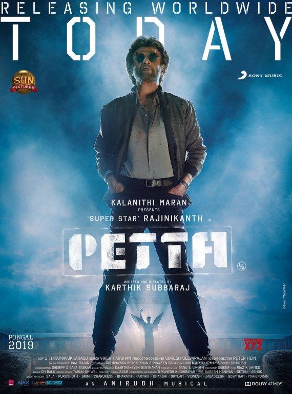 Rajinikanth's Petta Twitter Review (RAJINIFIED)
